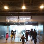 鉄道博物館(大宮)の見どころ、混雑状況