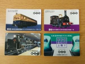 鉄道博物館 来館記念カード