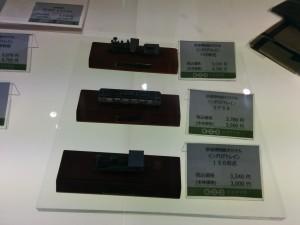 鉄道博物館オリジナルインテリアトレイン